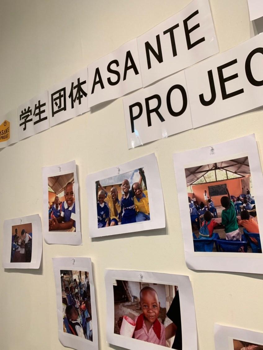 """NICE主催イベント""""カラフルEXPO2019 """"に参加しました!"""