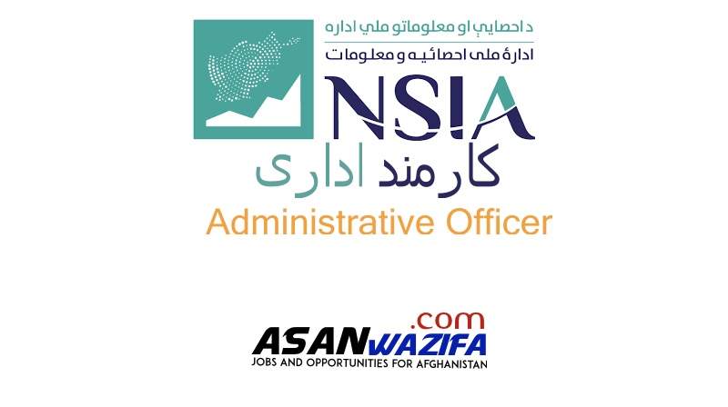 96 jobs by NSIA as Administrative Officer
