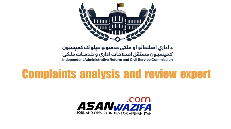 Complaints analysis and review expert