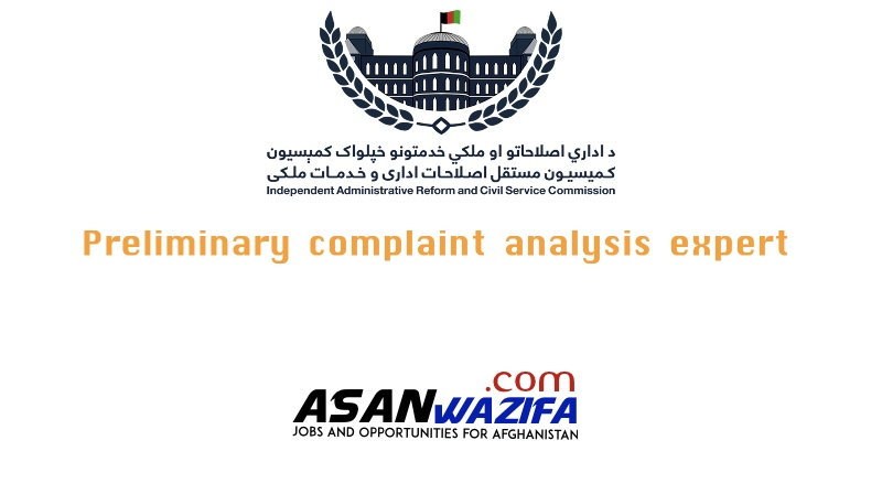 Preliminary complaint analysis expert