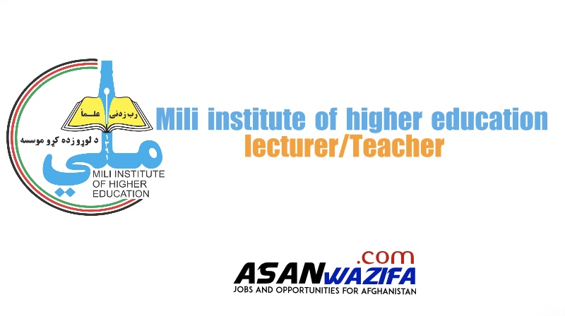 """Jobs at Mili institute of higher education"""" lecturer/Teacher"""""""