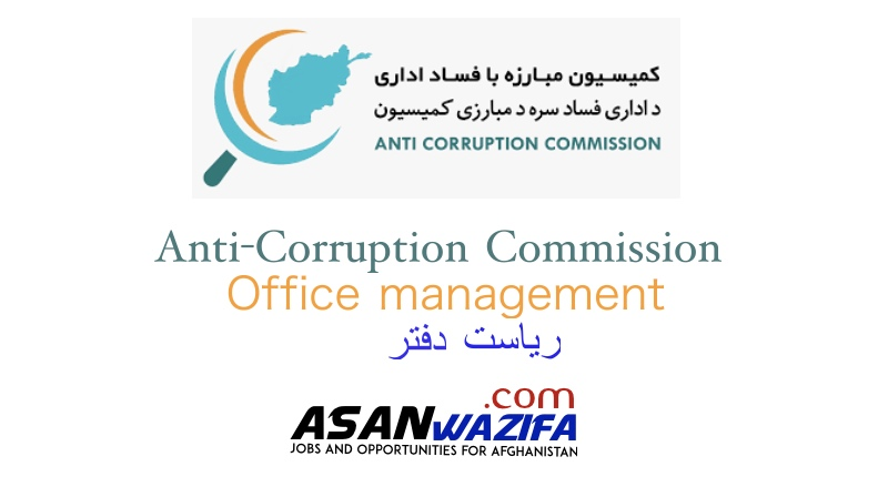 """Jobs by Anti-Corruption Commission"""" office management"""""""