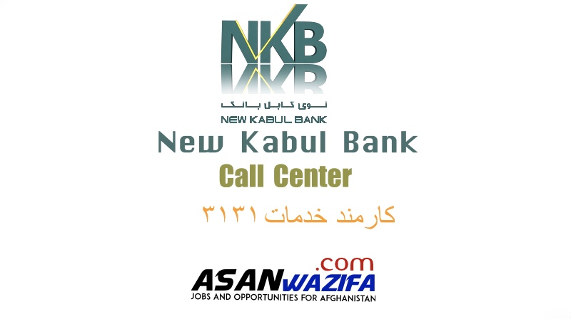 """Jobs by New Kabul Bank"""" Employee Services 3131"""" (Call Center)"""