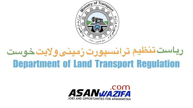 "Jobs in Khost "" Department of Land Transport Regulation """