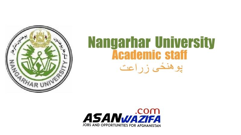 Jobs in Nangarhar University ( Academic staff )
