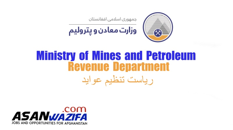 Ministry of Mines and Petroleum ( Revenue Department )