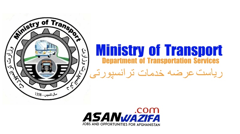Ministry of Transport ( Department of Transportation Services )