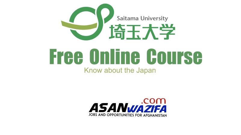 Saitama University Online Summer Program   Fully Funded