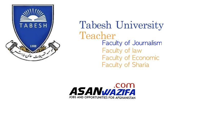 "Teaching jobs in Kabul "" Tabesh University """