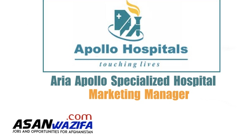 jobs in Aria Apollo Specialized Hospital ( Marketing Manager )