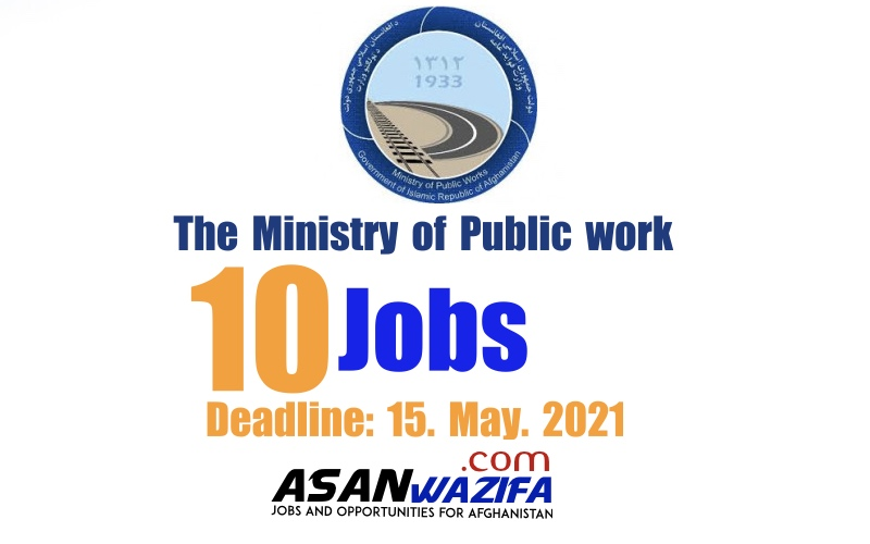 10 Jobs as Road Structures Data Collection Specialist ( MOPW )