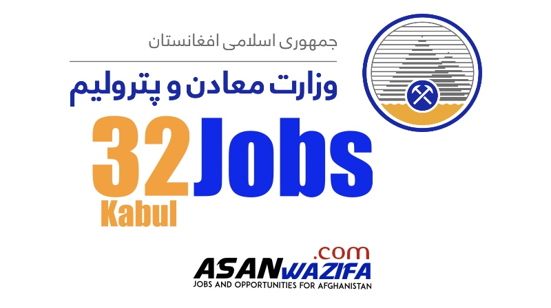 32 jobs at the Ministry of Mines and Petroleum ( Provinces )