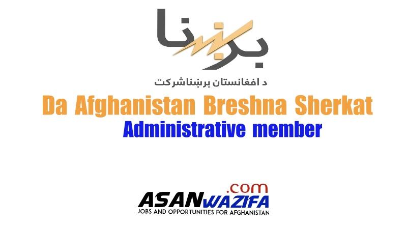 Da Afghanistan Breshna Sherkat (DABS) ( Administrative member )