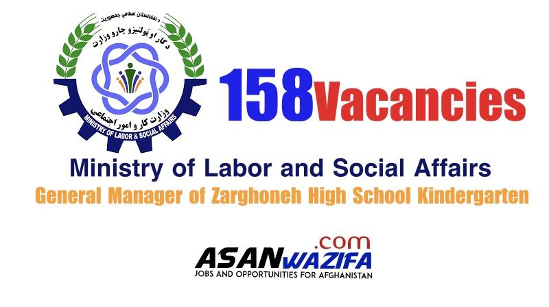 General Manager of Zarghoneh High School Kindergarten ( MOSLA )