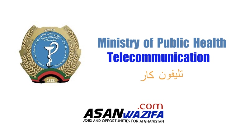 Ministry of Public Health ( Job as telecommunication )
