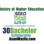 The Al-Bukhari University of Malaysia Scholarships for Afghanistan (Bachelor degree)