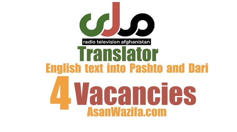 Translator of English text into Pashto and Dari ( RTA )