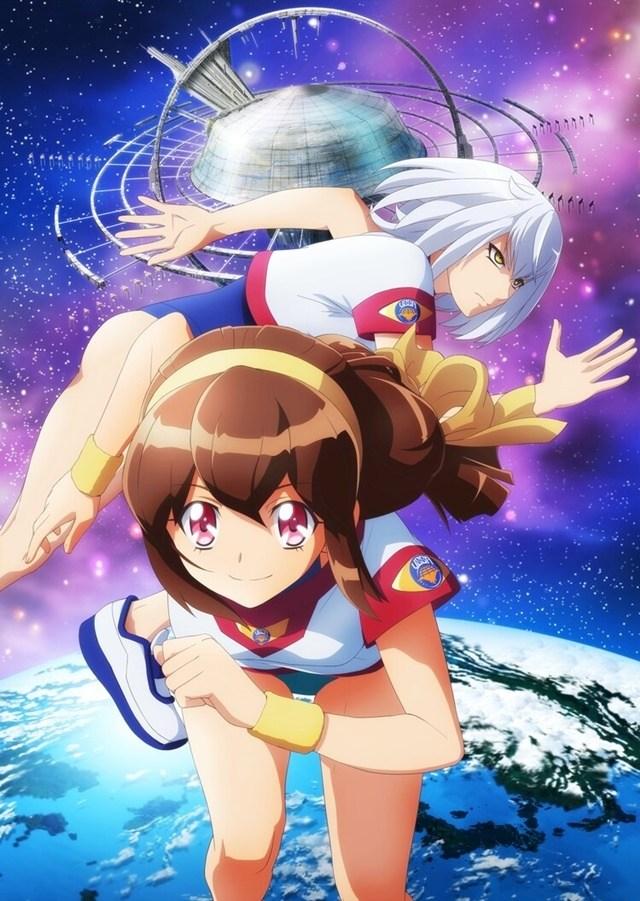 Battle Athletes Daiundokai ReSTART!  anime premiere 2021