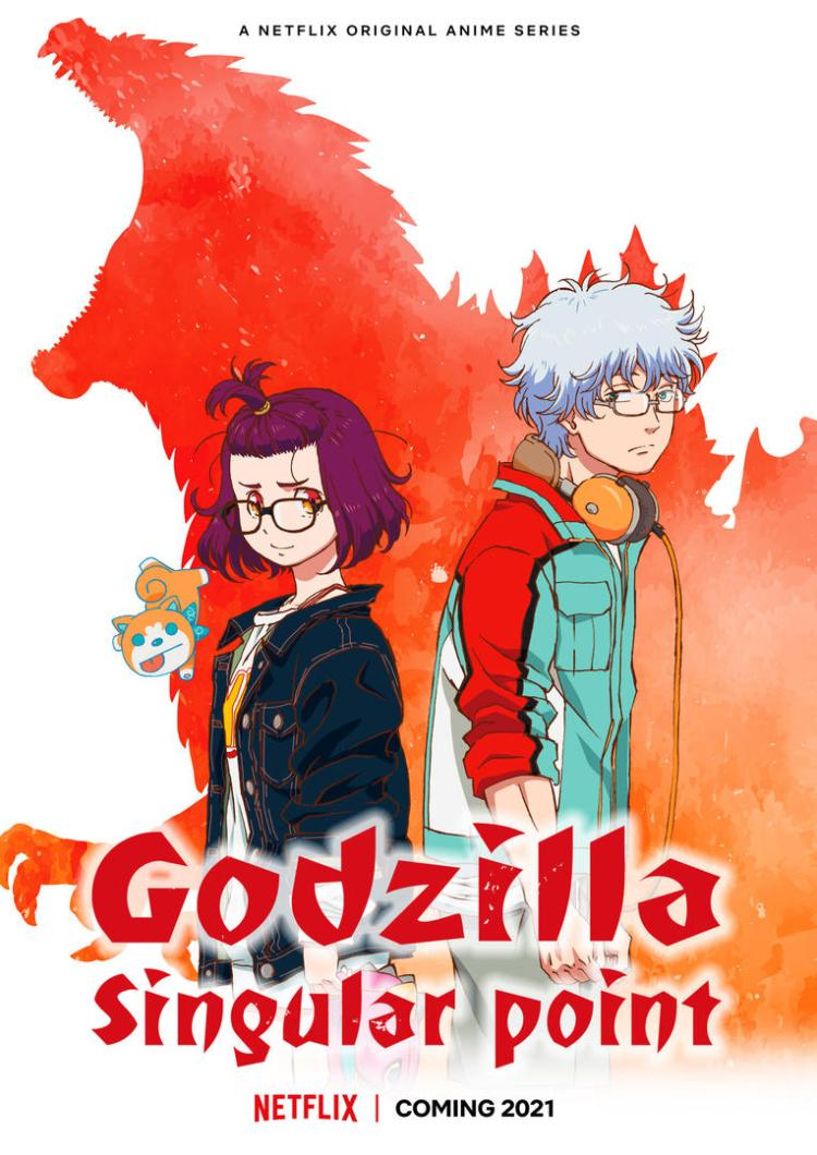First promotional video for Godzilla Singular Point anime - anime news - anime premieres - anime recommendations - anime online