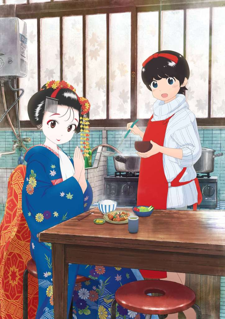Maiko-san Chi no Makanai-san anime confirmed to premiere on February 25 - anime news - anime premieres - watch anime online - anime 2021 recommendations