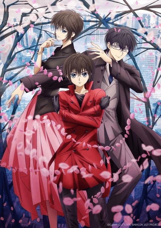 Tokyo Babylon 2021 anime premiere April 2021 - anime news - anime premieres - anime online