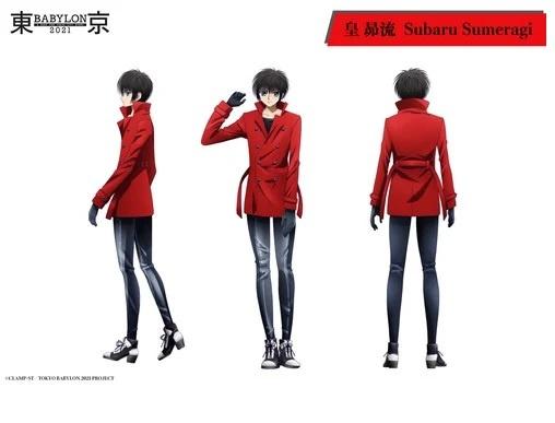 Tokyo Babylon 2021 anime premiere April 2021 - cast - Shouta Aoi as Subaru Sumeragi