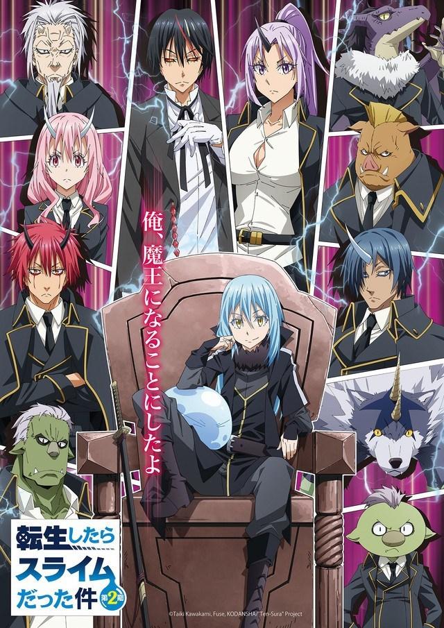 Noticias de animes - That Time I Got Reincarnated as a Slime