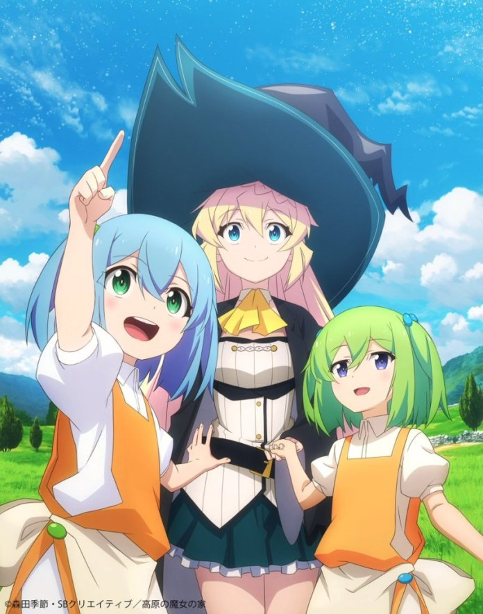 Anime I've Been Killing Slimes for 300 Years and Maxed Out My Level will premiere on April 10 - anime news - anime premieres April 2021 - watch spring 2021 anime online - otaku