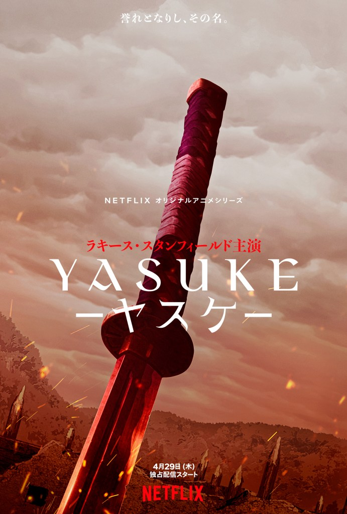 Yasuke anime premieres April 29 on Netflix globally - anime news - spring 2021 anime premieres