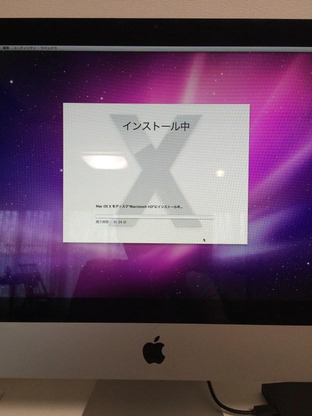 iMacのハードディスクが壊れた