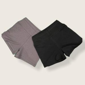 Hemp Active Yoga Shorts