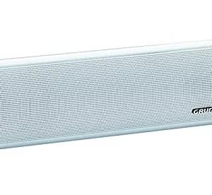 Grundig DSB 950 hangsáv, fehér