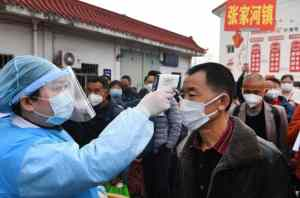 Hantavirus in China