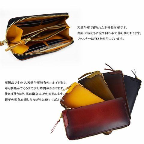 すべて天然皮革で1万円の長財布