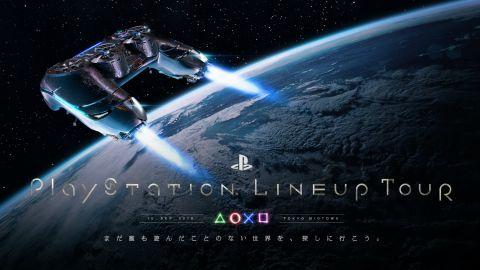 「荒野行動」が戦線拡大!ついにPlayStation®4に登場!