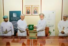 Photo of ديوان البلاط السلطاني وتنمية نخيل عمان يوقعان مجموعة اتفاقيات استثمارية..