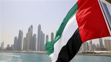 صورة حكومة الإمارات تقر تعديلات تمنح الجنسية للمستثمرين وأصحاب مهن أخرى..