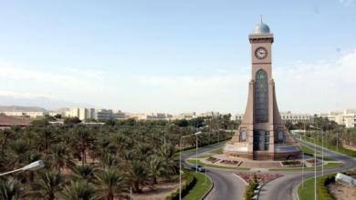 صورة جامعة السلطان قابوس تنظم المؤتمر الدولي (العمارة العُمانية التراثية واستدامتها) يومي 29 و 30 مارس..