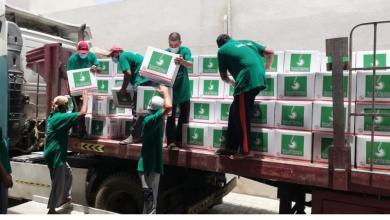 صورة جمعية الرحمة لرعاية الأمومة والطفولة تكشف عن أكثر من مليوني ريال عماني المصروفات الخيرية خلال 2020..
