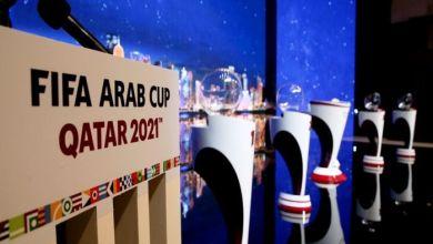 صورة الفائز من مباراة منتخبنا الوطني والصومال في المجموعة الأولى بكأس العرب 2021..