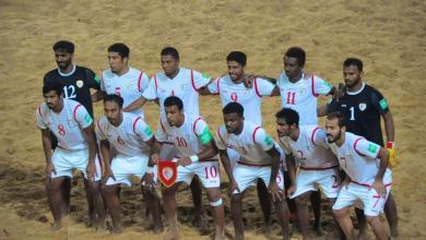 صورة المنتخب الوطني لكرة القدم الشاطئية يتأهل مباشرة لنهائيات كأس العالم..