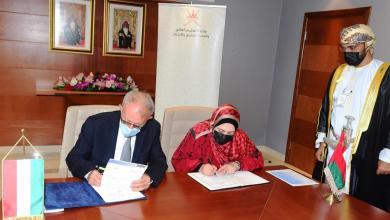 صورة التعليم العالي والبحث العلمي والابتكار توقع البرنامج التنفيذي للمنح الدراسية المجرية..