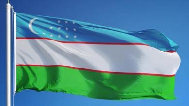 صورة أوزبكستان تعلق على إمكانية نشر قواعد عسكرية أمريكية..