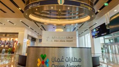 صورة أكثر من مليون و 3 آلاف مسافر عبر مطارات السلطنة وقرابة ستة آلاف رحلة دولية قادمة ومغادرة حتى نهاية شهر مارس 2021م..