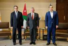 صورة عاهل الأردن والرئيس القبرصي ورئيس الوزراء اليوناني يعقدون قمة ثلاثية في أثينا..
