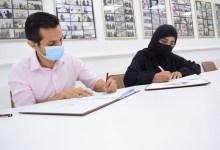 صورة جمعية الرحمة توقع اتفاقية بناء مقرها الجديد المكون من المبنى الإداري والمبنى التجاري..