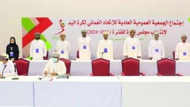 صورة مجلس إدارة اتحاد اليد يعقد اجتماعه الأول في دورته الجديدة غدا…