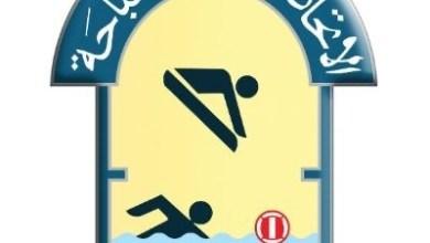 صورة منتخب السباحة يقيم معسكرًا مغلقًا لخوض منافسات البطولة الخليجية بالدوحة…