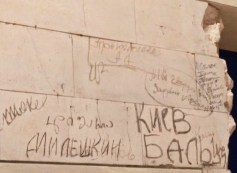 reichstag-grafites-em-russo