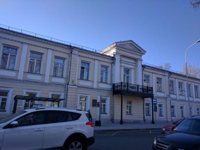 Casa Herzen Griboiedov MASSOLIT mestre margarida bulgakov